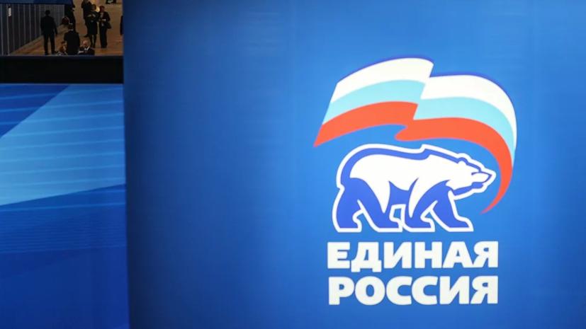 В «Единой России» рассказали о сроках принятия решения по мандатам