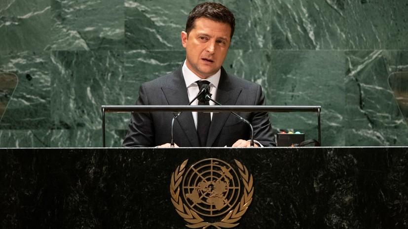 Песков ответил на вопрос о цитировании Зеленским Путина на ГА ООН