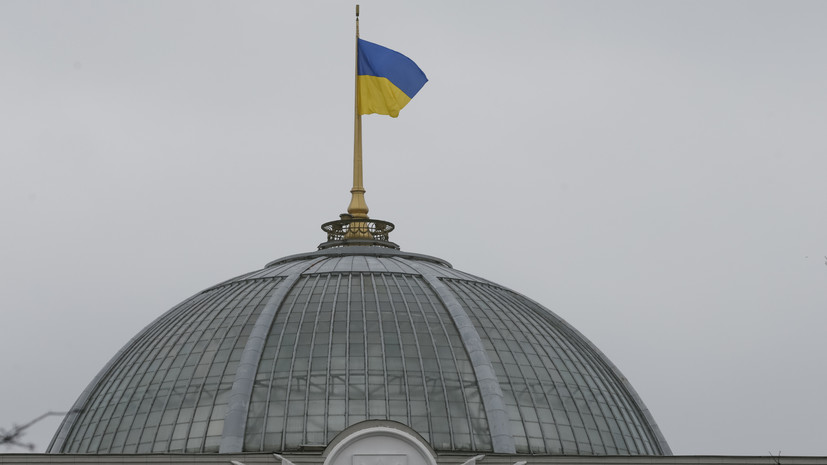 Депутаты Рады Украины приняли закон «об олигархах»
