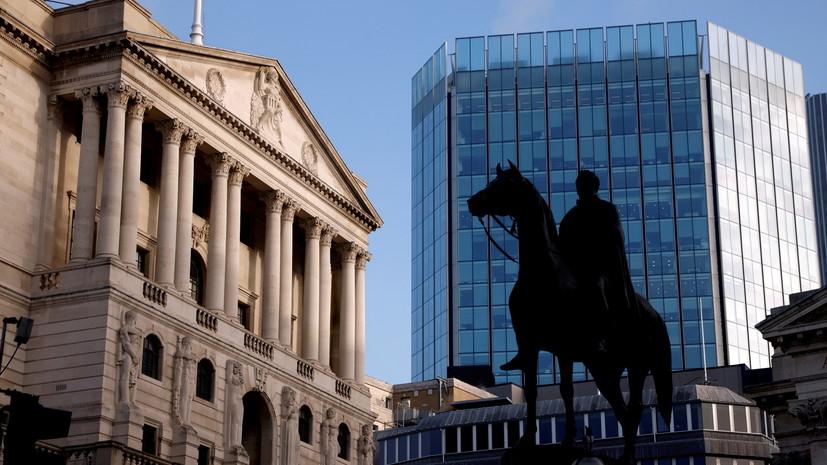Банк Англии сохранил учётную ставку на уровне 0,1%