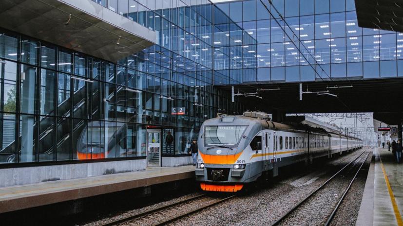 В Подмосковье на МЦД открыли станцию «Апрелевка»