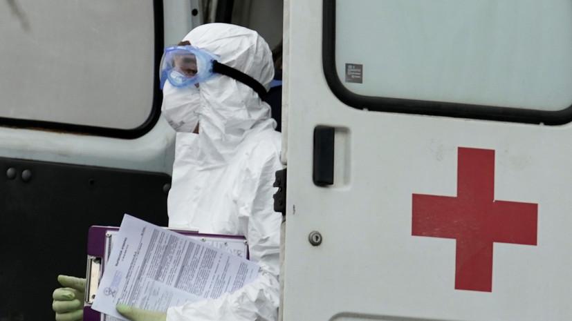 В Ростовской области выявили 469 случаев коронавируса за сутки