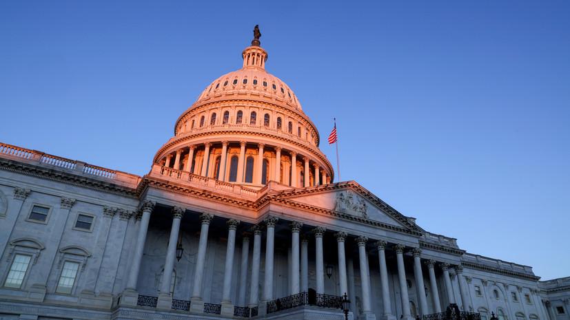 «Внутрипарламентские упражнения»: как в Москве отреагировали на предложение конгресса США ввести новые санкции против РФ