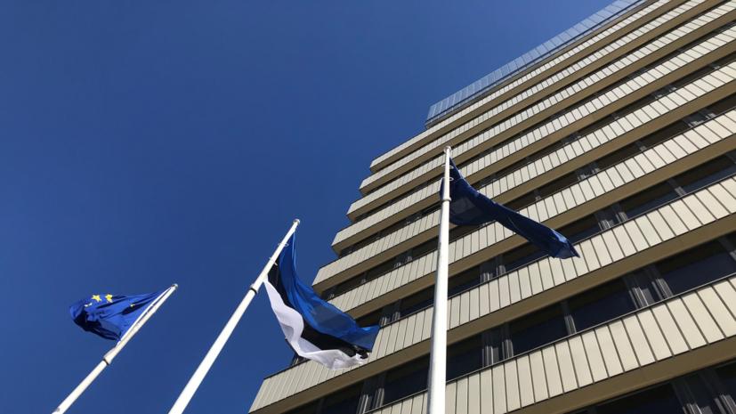 МИД Эстонии вручил ноту российскому послу