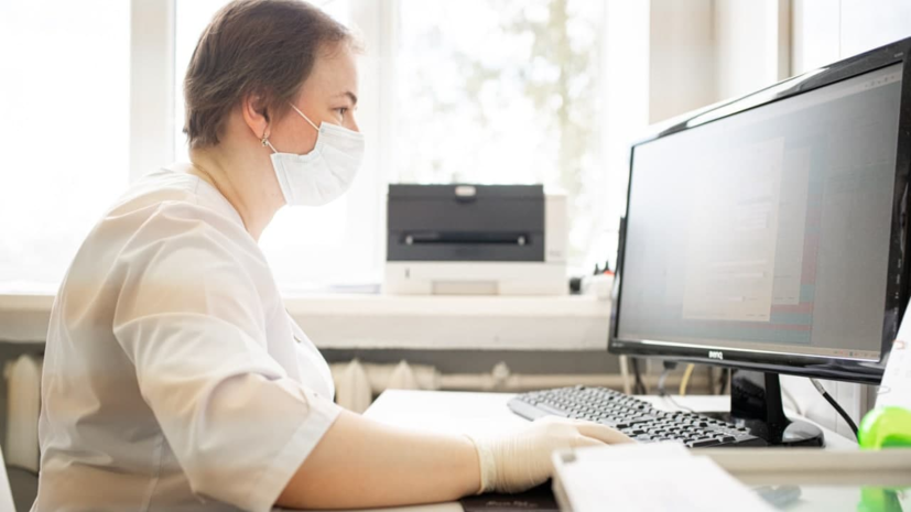 В Подмосковье оформили более 200 тысяч электронных рецептов на льготные лекарства