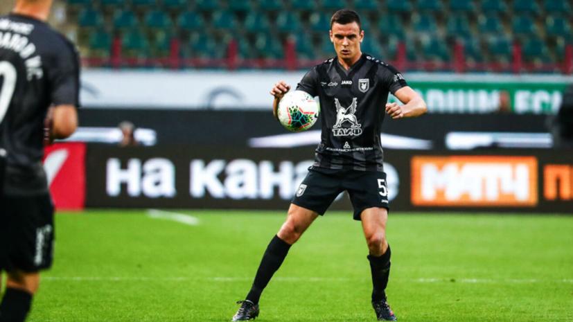 Защитник «Рубина» Уремович избежал серьёзной травмы