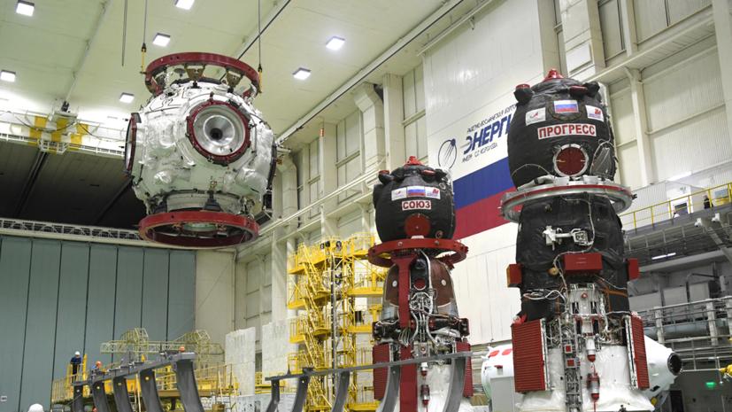 «Роскосмос» объявил тендер на исследовательскую работу по полётам на Луну