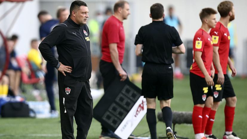 Черевченко восстановится от болезни к матчу «Химки» — «Локомотив»