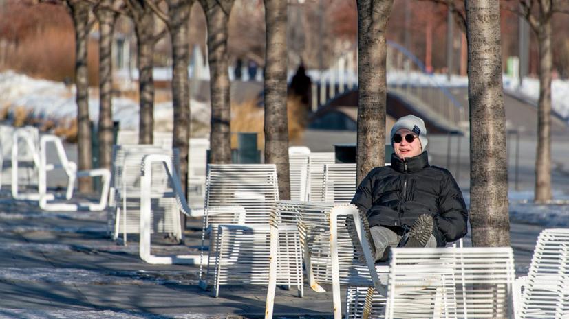 Синоптик Тишковец рассказал о погоде в центральной России