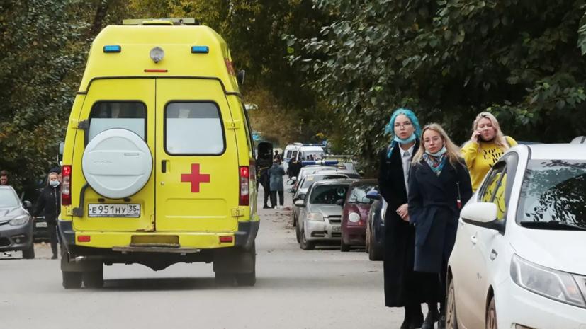 В Минздраве сообщили о состоянии эвакуированных из Перми пострадавших