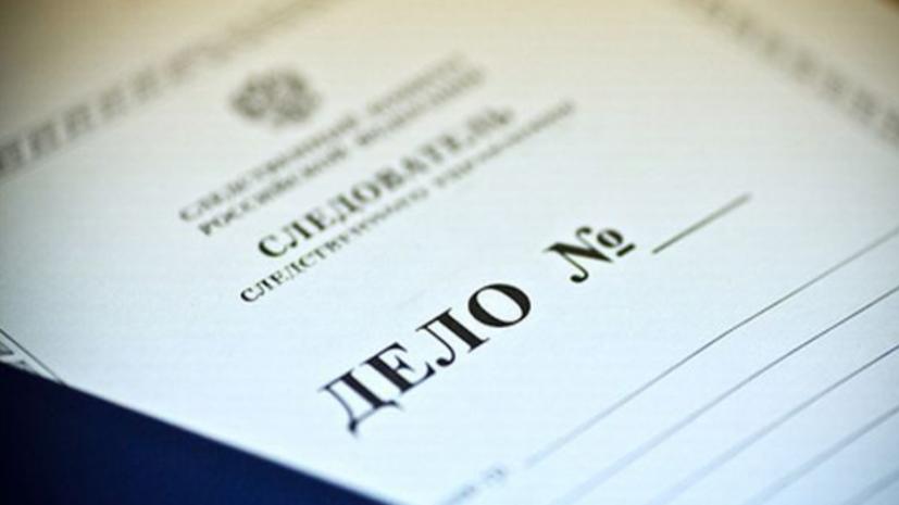 В Волгоградской области возбудили дела из-за хищения по нацпроекту «Экология»