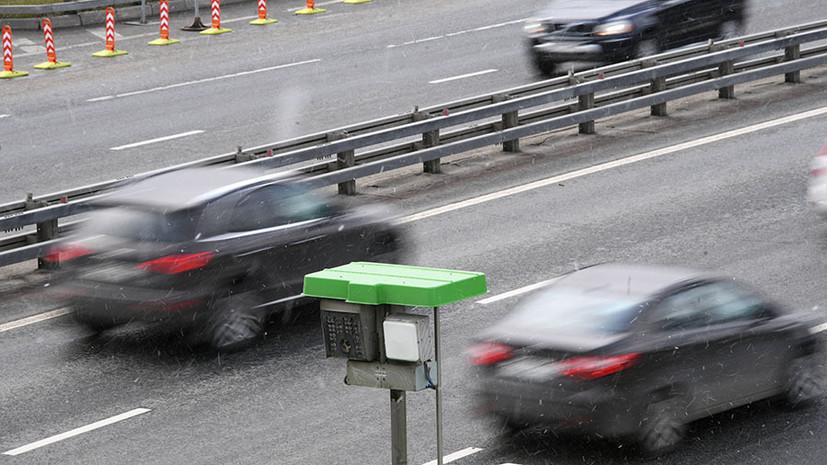 Адвокат Радько рассказал, можно ли обжаловать штрафы за превышение средней скорости