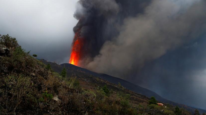 Король Испании приехал на Пальму, где продолжается извержение вулкана