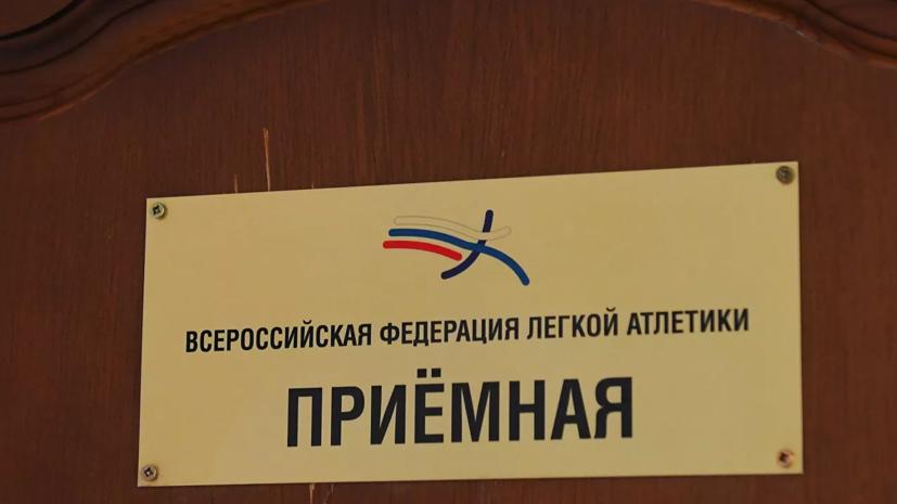 В ВФЛА высказались о задержании Хютте за запрещённые вещества