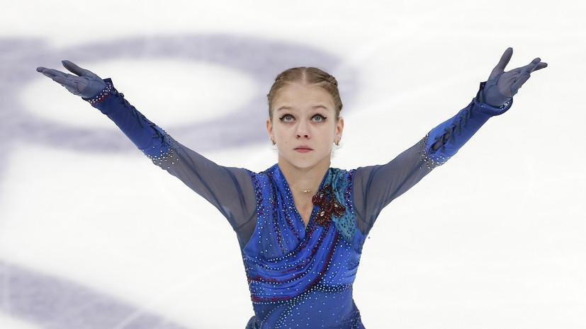 Трусова выиграла короткую программу на этапе Кубка России в Сызрани