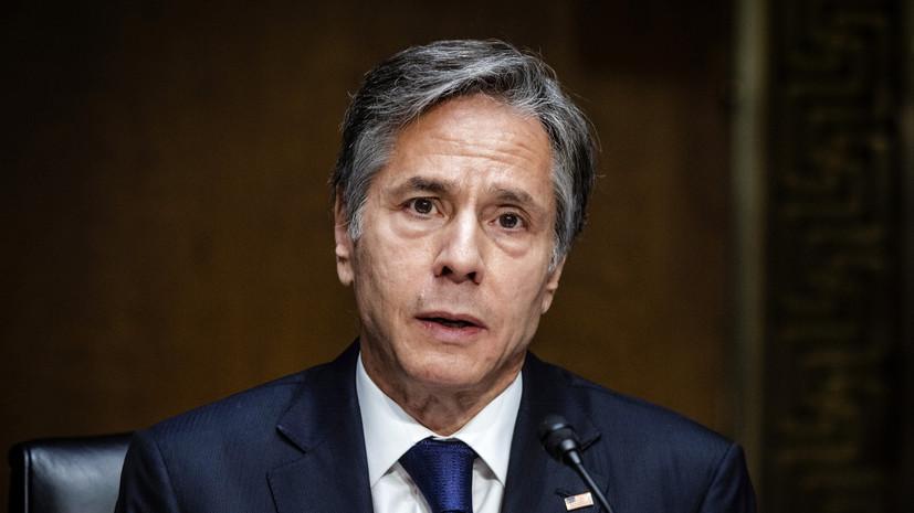 Блинкен призвал СБ ООН активизировать работу по вопросу климата