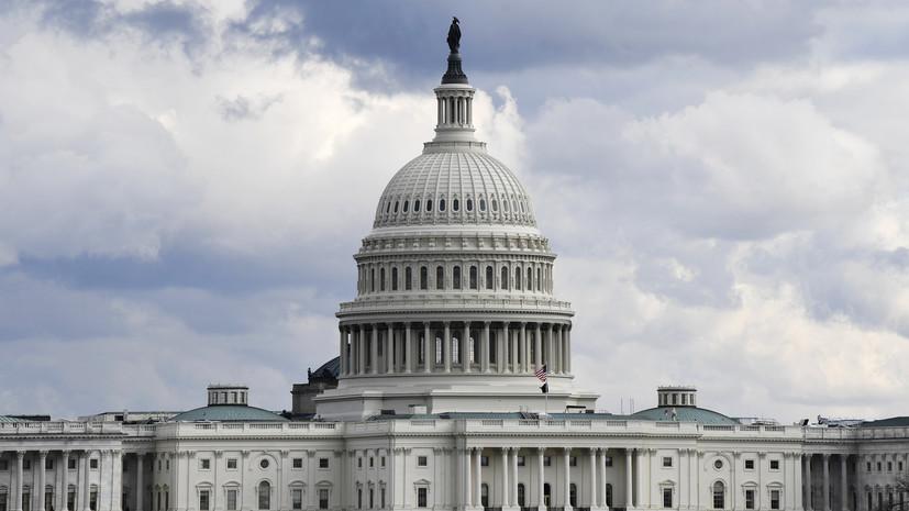 В сенате США напомнили о важности борьбы с «угрозами» со стороны России и Китая