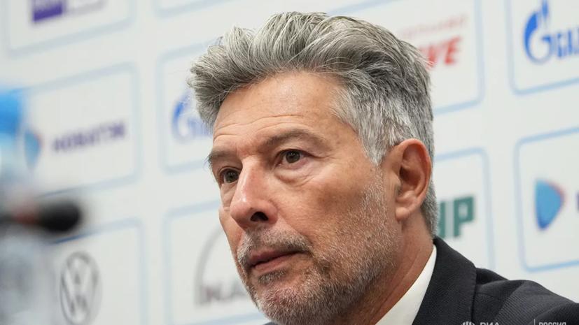 Перейра рассказал о задачах на посту главы департамента судейства РФС