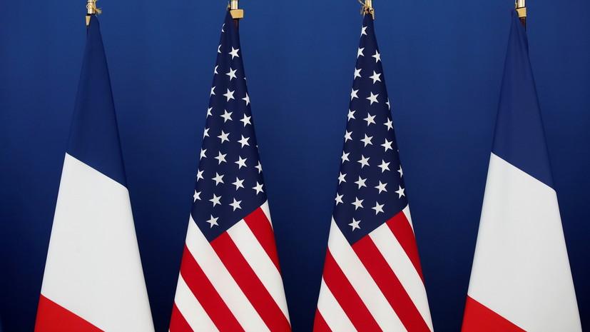 Ле Дриан заявил Блинкену, что выход из кризиса между Францией и США потребует времени
