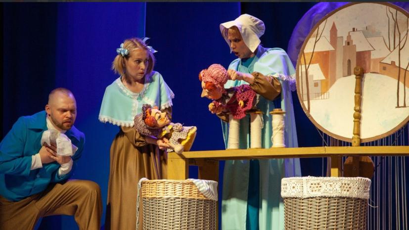 Театры Подмосковья покажут 18 новых спектаклей в рамках проекта «Культура малой родины»