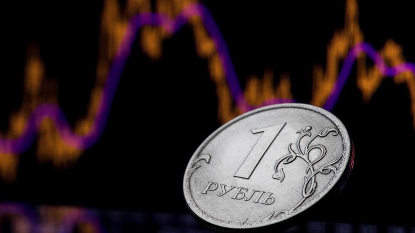 Аналитик Коренев рассказал о динамике курса рубля