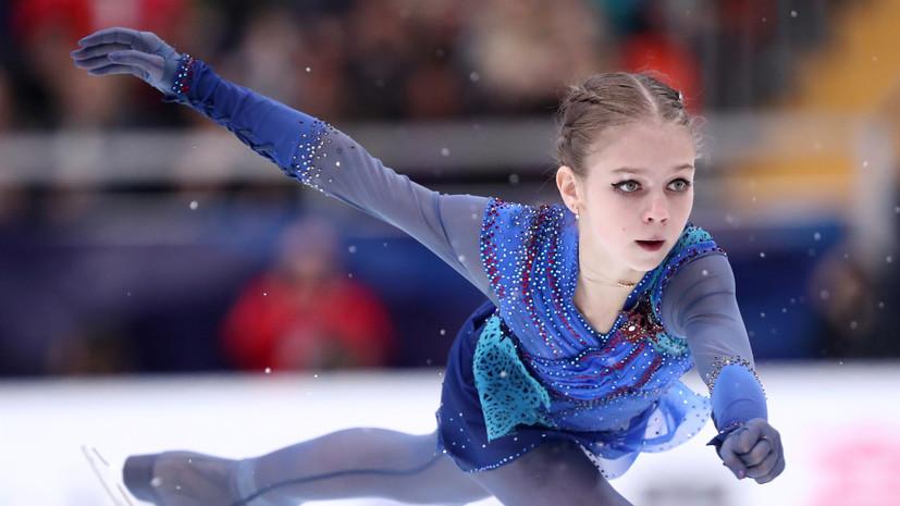 Тарасова высказалась об ошибках Трусовой в прыжках