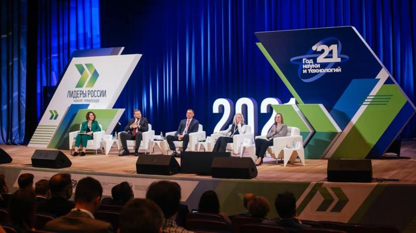 Два жителя Нижегородской области попали в финал конкурса «Лидеры России»