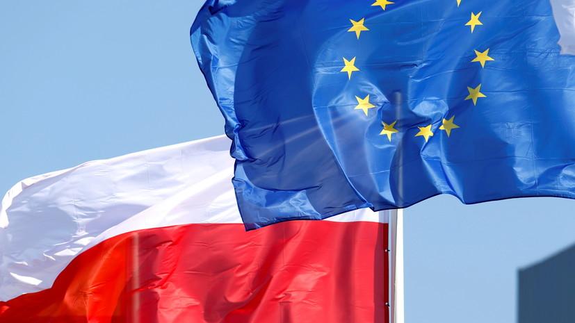 Еврокомиссия подала иск против Польши