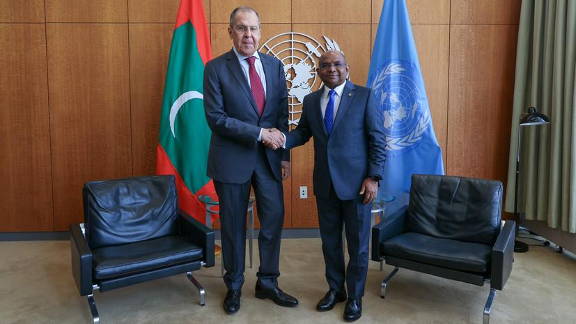 Лавров провёл встречу с председателем 76-й сессии ГА ООН