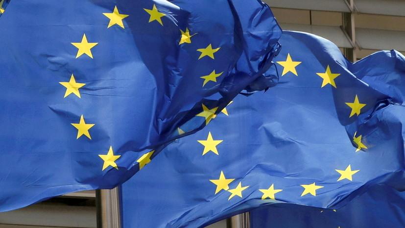 Боррель: ЕС работает над открытием своего представительства в Кабуле