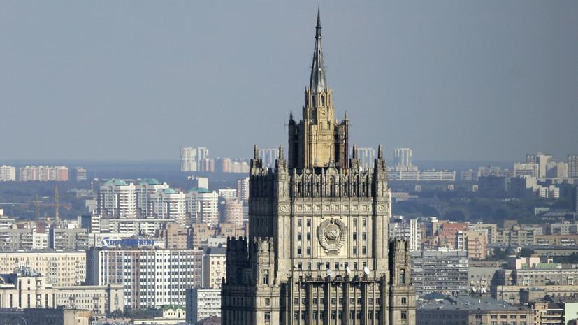 МИД России предостерёг США от новых антироссийских санкций