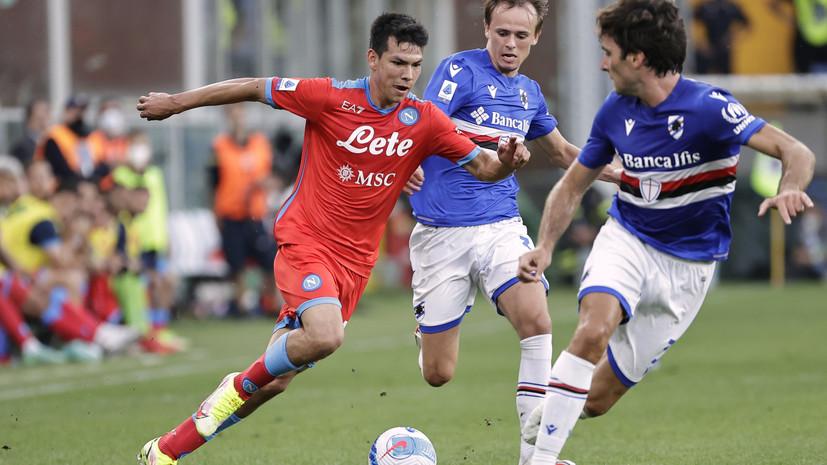 «Наполи» разгромил «Сампдорию» в матче Серии А