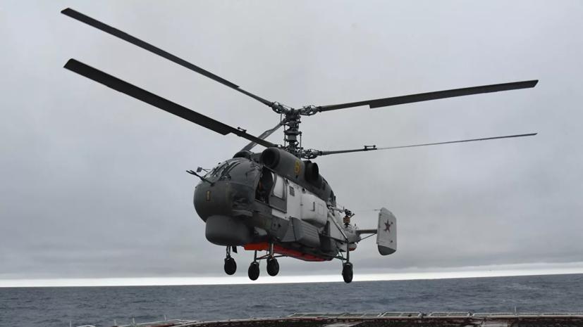 Интерфакс: вертолёт Ка-27 совершил жёсткую посадку на Камчатке