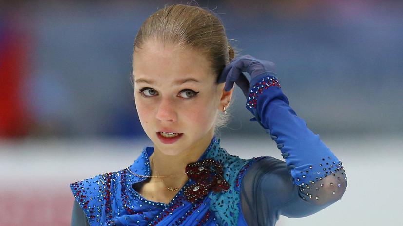 Трусова снялась с этапа Кубка России в Сызрани из-за проблем со здоровьем