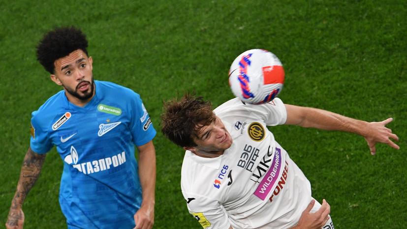 Клаудиньо считает РПЛ очень сильной футбольной лигой