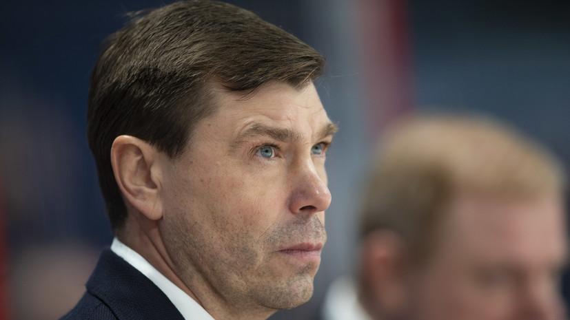 Кудашов установил рекорд КХЛ для главных тренеров по победной серии