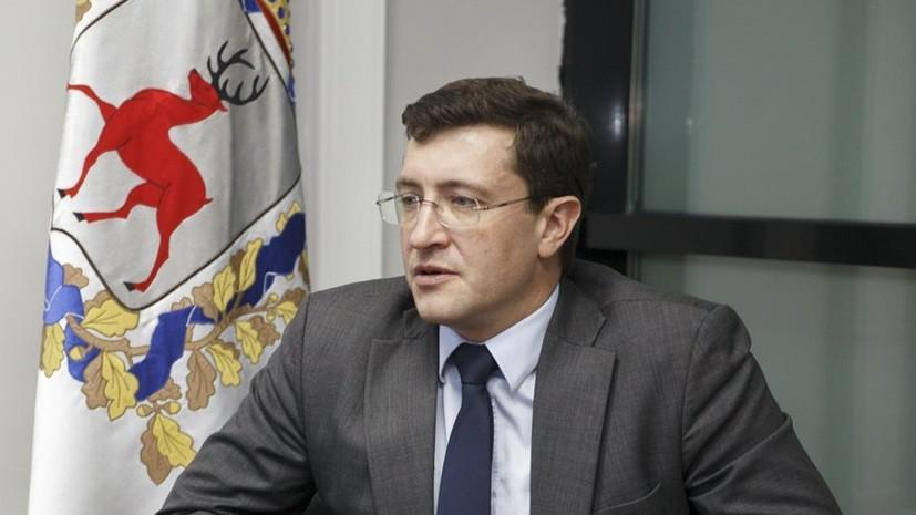 Губернатор Нижегородской области отказался отмандата депутата Госдумы
