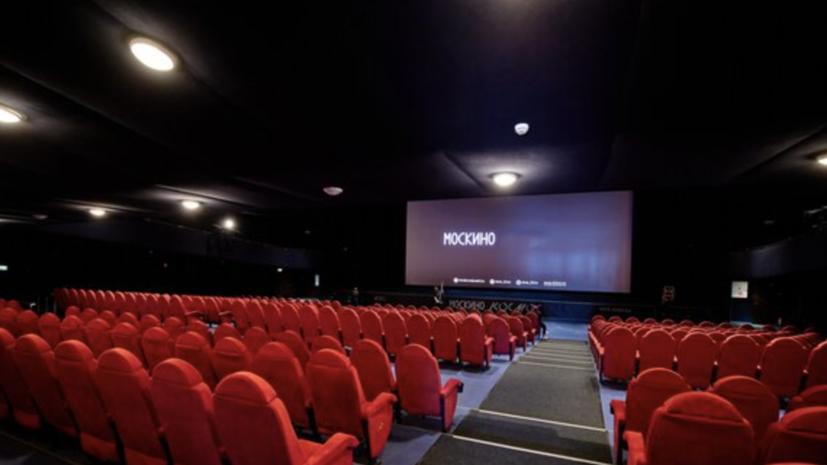 В Москве подготовили кинопрограмму ко Дню пожилого человека