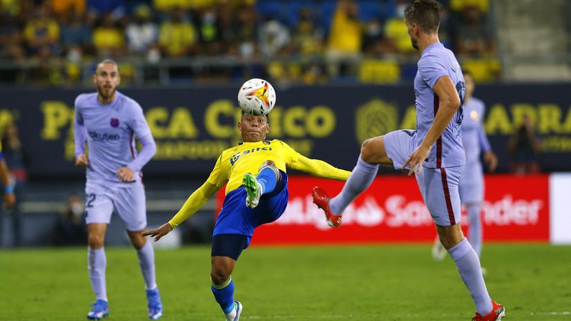 «Барселона» сыграла вничью с «Кадисом» в матче Примеры