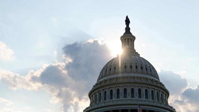 Палата представителей одобрила проект оборонного бюджета США на 2022 год