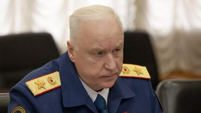 Бастрыкин заявил об отсутствии в вузе в Перми алгоритма действий при ЧП