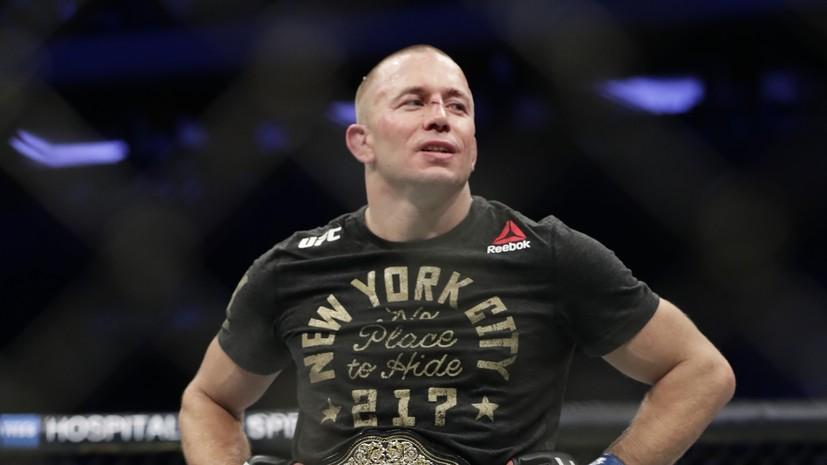 Сен-Пьер введён в зал славы UFC