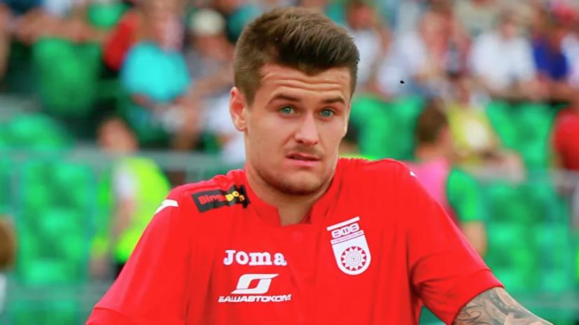 Бывший полузащитник «Уфы» Тилл сравнил чемпионаты России и Украины