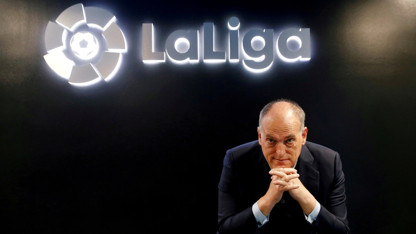 Глава Ла Лиги считает, что тендер на показ матчей РПЛ поможет российским клубам стать конкурентоспособнее