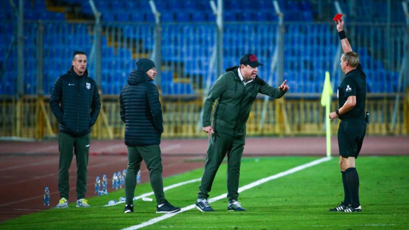 КДК РФС не стал наказывать Слуцкого за критику арбитра в матче с «Зенитом»