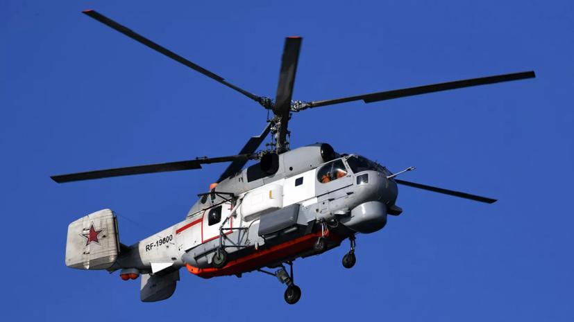 Возбуждено уголовное дело по факту крушения вертолёта Ка-27
