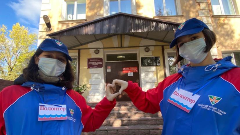 В Ленобласти появится специальная награда для волонтёров