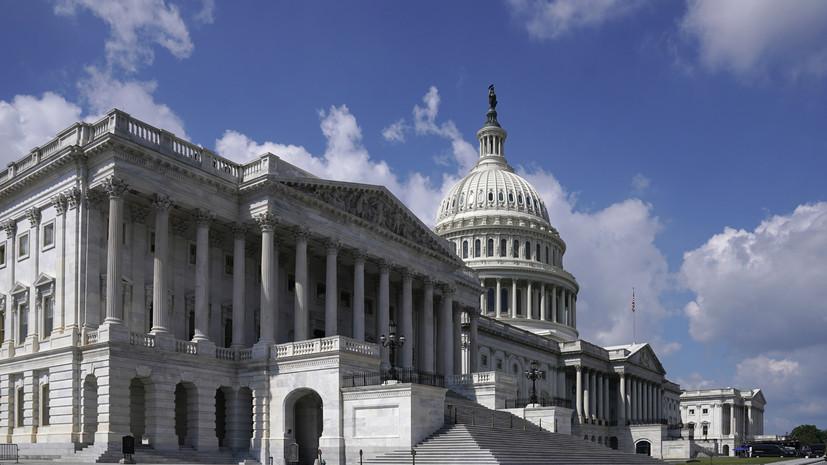 «Налог на суверенитет»: в РФ ответили на одобрение палатой представителей США антироссийских санкций