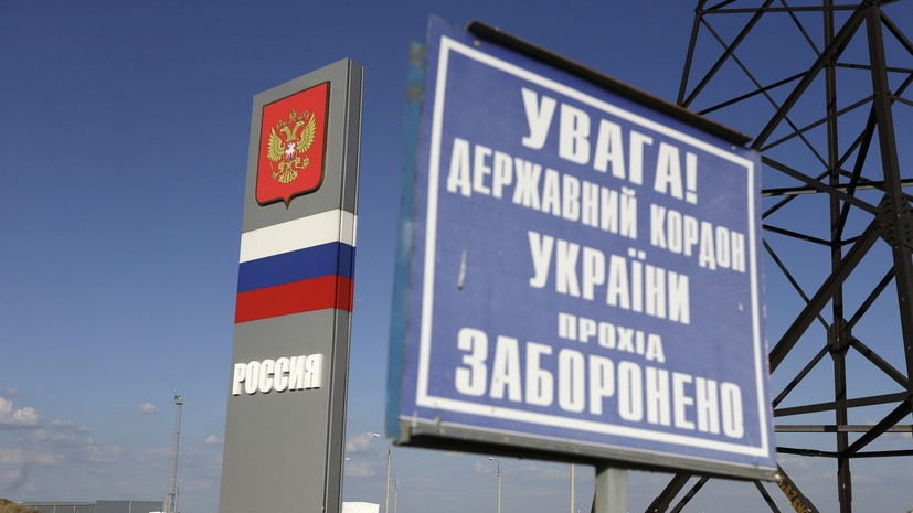 Украина попросила Россию вернуть нарушившего границу гражданина Узбекистана