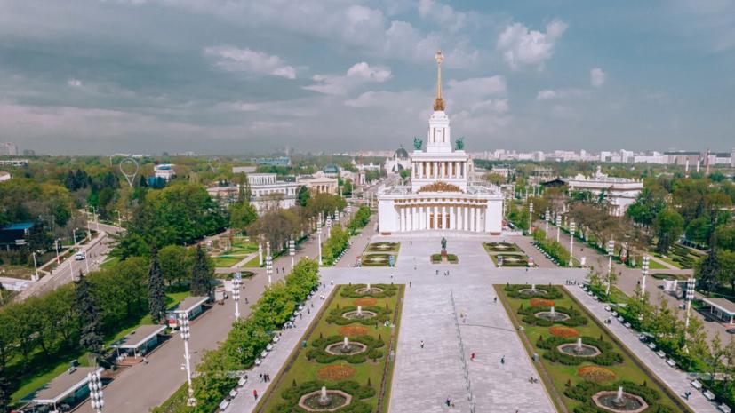 В Москве на ВДНХ пройдут мероприятия ко Дню туризма